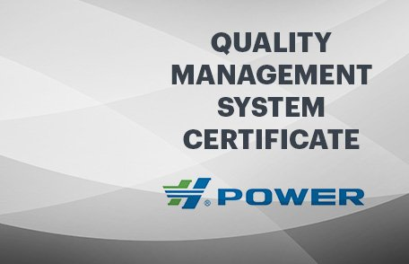 H-Power Quality Management Certificate