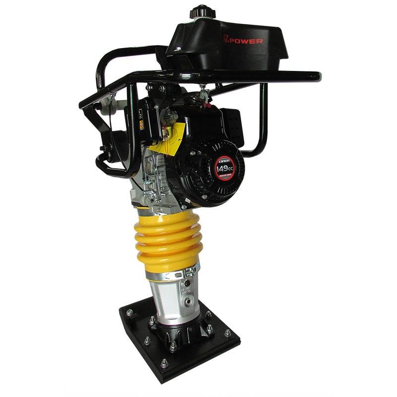 H-Power Rammer - RM75BL